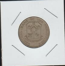1966 PH Shield of Arms 25 Centavos Choice Fine Details