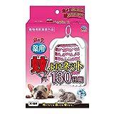 【動物用医薬部外品】 アース・ペット 薬用 蚊よけネット 130日用 犬猫用