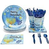 Happy Hanukkah Party Supplies, Dinnerware Set (Blue, Gold, 144 Pieces, Serves 24)