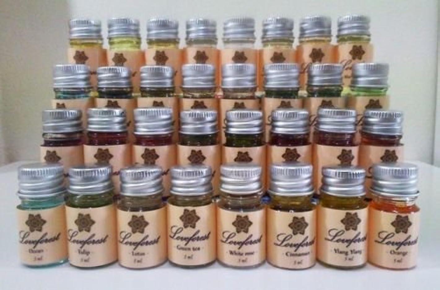 松の木閉じる世界記録のギネスブック純粋基本油 5ml 治療級 アロマセラピー送料無料 - ローズ