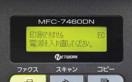 『brother A4モノクロレーザー複合機 JUSTIO 26PPM/FAX/ADF MFC-7460DN』の10枚目の画像