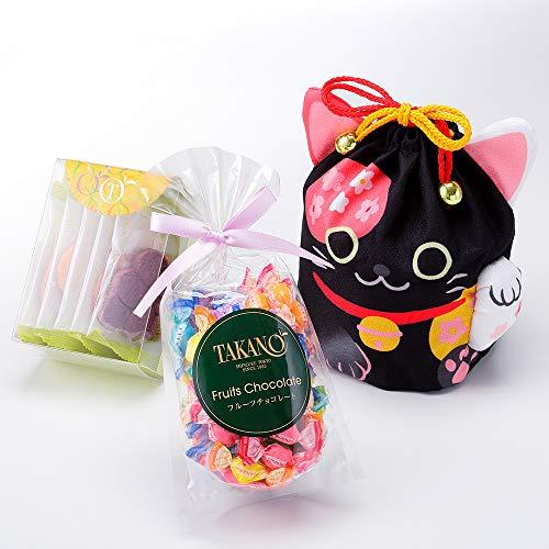 新宿高野 招き猫巾着袋E ブラック 洋菓子 ギフト スイーツ セット (フルーツチョコ /果実サブレ)