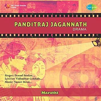 Panditraj Jagannath - Drama