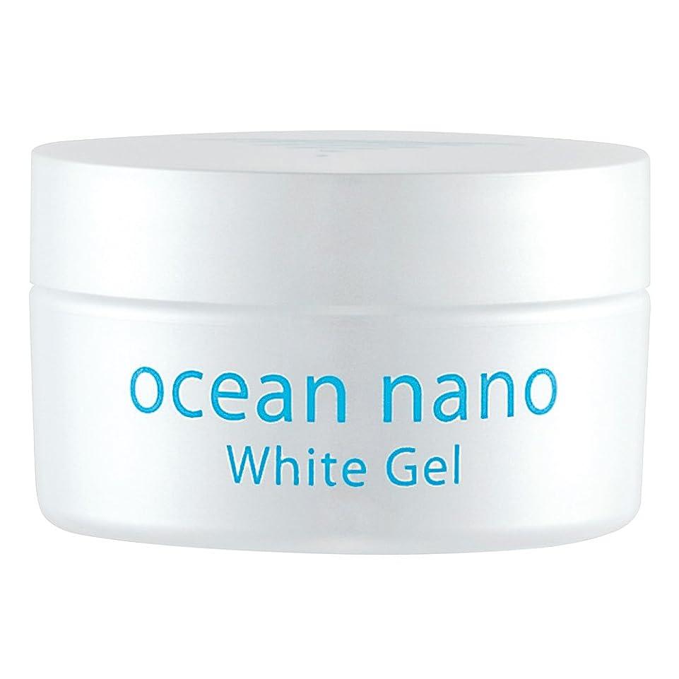 適性特にぐったりオーシャンナノ ホワイトゲルS 60g (ジャータイプ)