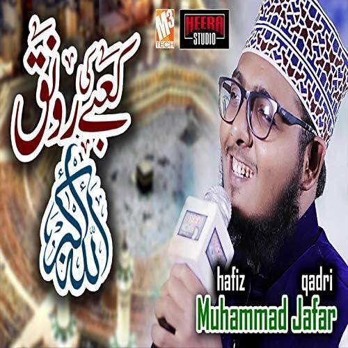 Hafiz Muhammad Jafar Qadri