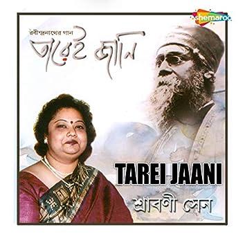 Tarei Jaani