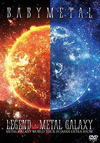 【B3ポスター丸めて+ポストカード付】 BABYMETAL LEGEND - METAL GALAXY ( WORLD TOUR IN JAPAN EXTRA SHOW ) (2DVD)