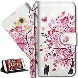 HMTECH Sony Xperia L2 Case,Sony Xperia L2 Cover,3D Cute Cat