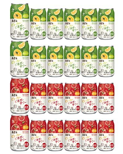 美酢 ビューティービネガーサワー ざくろ12本+カラマンシー12本 ALC4%