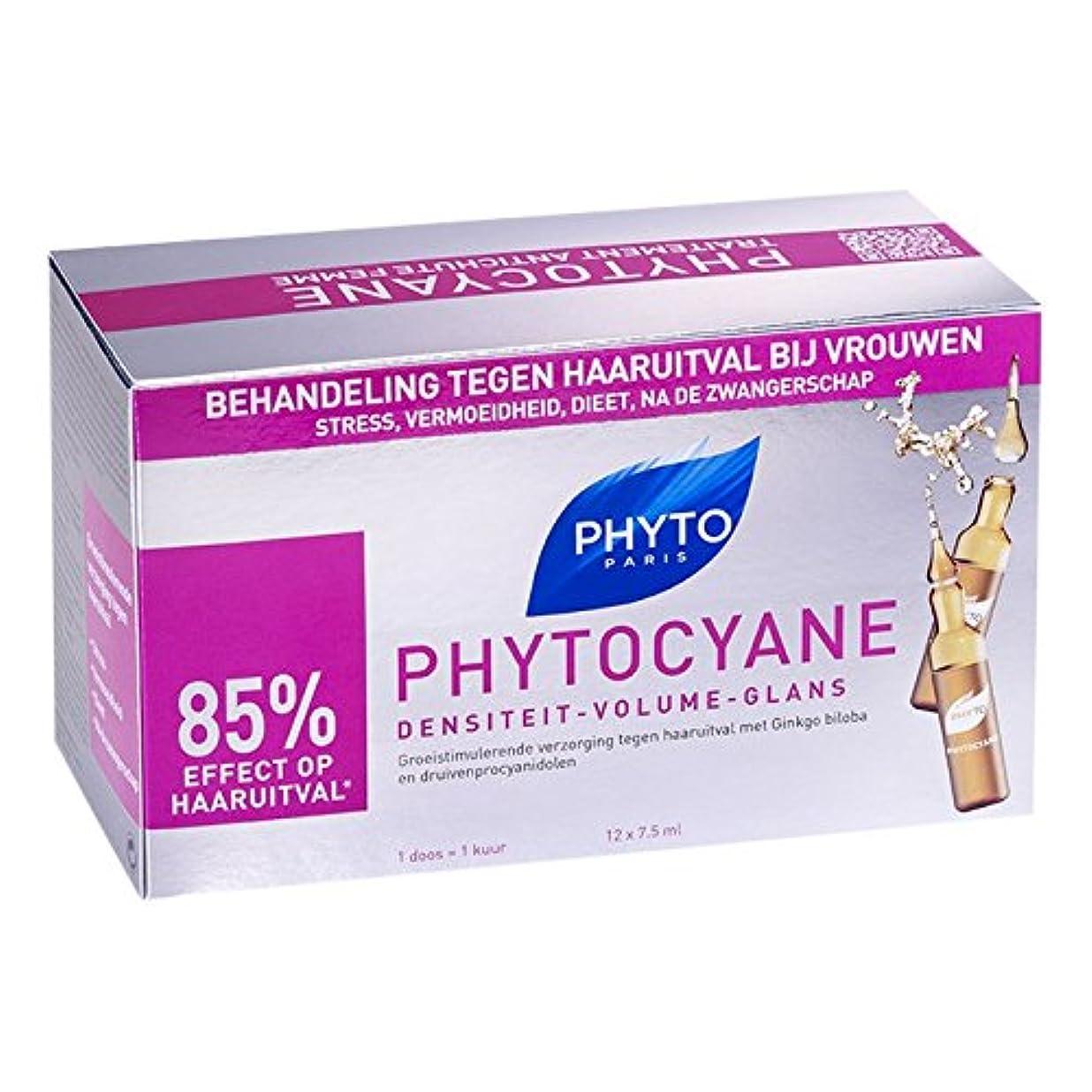 山積みの日記証言するヘアトリートメント12のX 7.5ミリリットルを薄くフィトPhytocyaneのリバイタライジング (Phyto) (x6) - Phyto Phytocyane Revitalising Thinning Hair Treatment 12 x 7.5ml (Pack of 6) [並行輸入品]