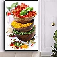 キャンバス画像穀物スパイスコショウ緑植物絵画キャンバス壁アートポスター写真プリントリビングルームの装飾40x60cmフレームなし