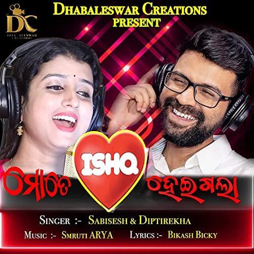 Sabisesh & Diptirekha