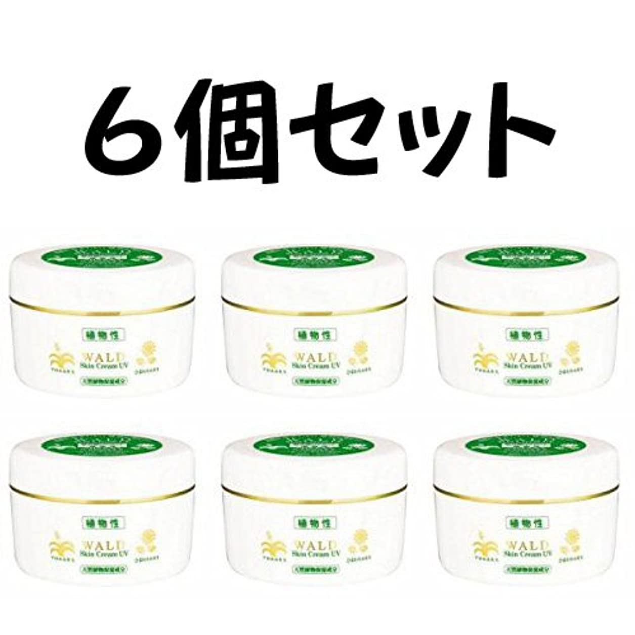 ロデオメイド裂け目新 ヴァルトスキンクリーム UV (WALD Skin Cream UV) 220g (6)
