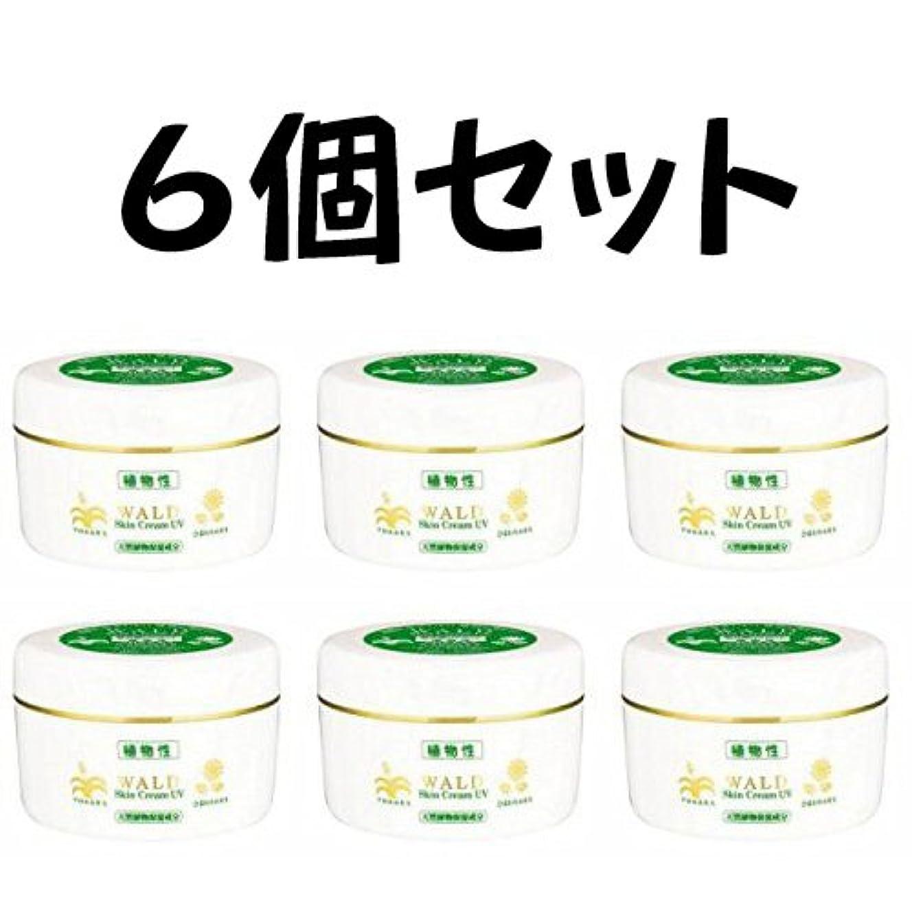能力適切な鉄道新 ヴァルトスキンクリーム UV (WALD Skin Cream UV) 220g (6)