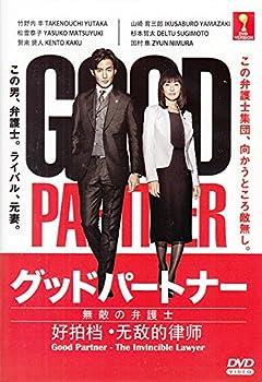 good partner japanese drama