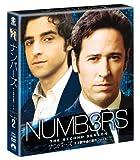 ナンバーズ 天才数学者の事件ファイル シーズン2 <トク選BOX>[DVD]