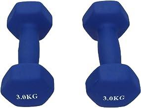 Abaodam Een Paar Oefening Halters Frosted Halters Lady Barbells Hand Bar Voor Yoga Fitness Afvallen Willekeurige Kleur (3kg)