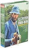 """太陽にほえろ!1977 DVD-BOX1 """"ロッキー刑事登場""""!編[DVD]"""