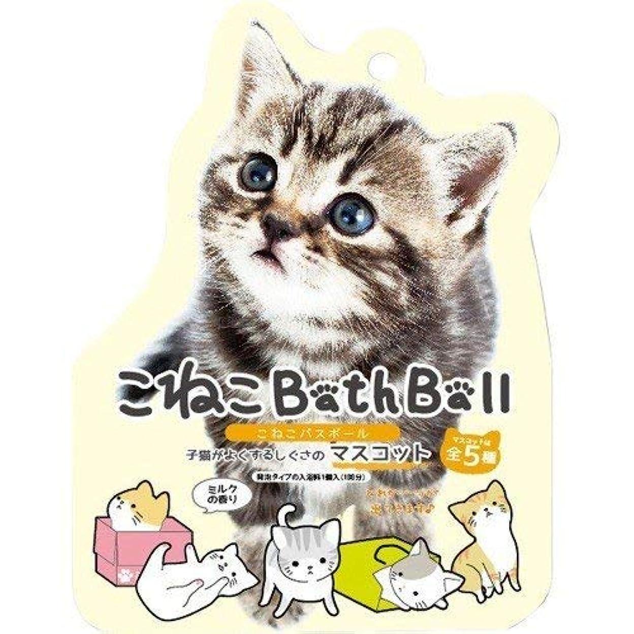 前投薬疑い者カップル子ねこ バスボール マスコット入り 6個1セット 子猫 こねこ フィギュア入り 入浴剤