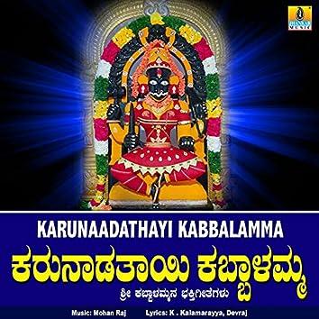 Karunaadathayi Kabbalamma