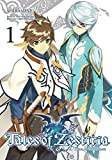 Tales of Zestiria 1: A Time of Guidance