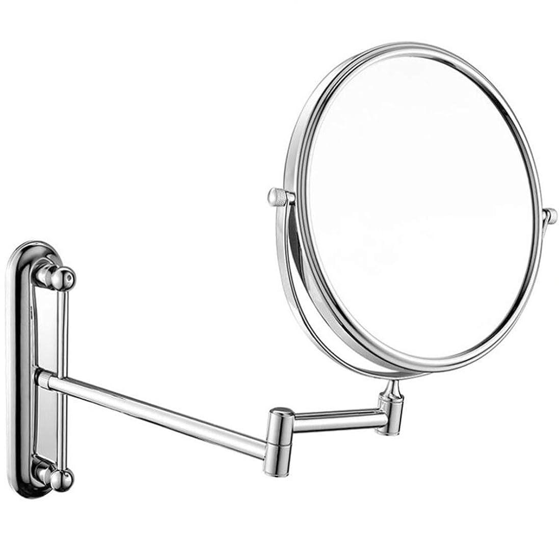 目立つバング踏み台HUYYA 化粧鏡、両面 壁掛け式 化粧ミラー 3倍拡大バスルームミラー360 °回転 伸縮可能折り けメイクミラー,Silver_6inch
