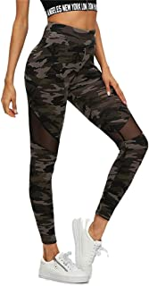 PAQOZ Women's Yoga Pants, Leisure Mesh Camouflage Splice Tight Long Yoga Leggings