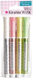 Copic Marker Kirarina Wink 4pc Candy Glitter Pen Set 007,