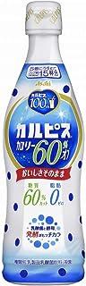 カルピス カルピス(CALPIS) 糖質60%オフ 470mlプラスチックボトル×12本入