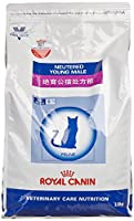 A diet rich in protein to help maintain ideal weight in neutered male cats. Formula with a moderate level of starch. Kibble texture an shape helps to limit tartar formation. Promotes hairball elimination.
