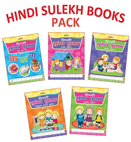 Hindi Sulekh Pustak Pack for Children Age 3 - 7 Years - Five Hindi Handwriting Books for Practice, Ka Kha Ga, Shabd Gyan, Maatra Gyan, Sayukt Akshar Gyan, Vaakya Gyan
