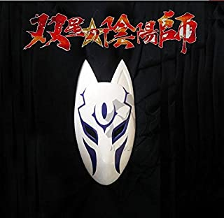 aition Twin Star Exorcists Adashino benio mask Weapon Cosplay Prop