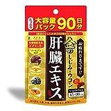 ファイン(FINE JAPAN) 金のしじみウコン肝臓エキス大容量 肝臓水解物 しじみエキス末 クルクミン オルニチン配合 7.90日分(270粒入) 1個