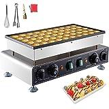 VEVOR Piastra per Waffle Maker Macchina Elettrica 1600W 220V Macchine per Pancake 45 mm / 1.8 Pollici Commerciale Antiaderente in Acciaio Inossidabile (50 Pezzi Pancake Maker)