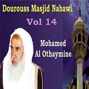Dourouss Masjid Nabawi Vol 14 (Quran)