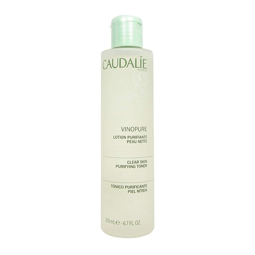 ヘロイン居間果てしないCaudalie Vinopure Clear Skin Purifying Toner 200 Ml [並行輸入品]