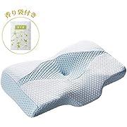 MyeFoam 低反発枕 香り袋付き 枕 安眠 人気 肩こり まくら 中空設計 頭・頚椎・肩をやさしく支える 健康枕 頚椎サポート いびき防止 快眠枕 ストレートネック 仰向き 横向き 洗える 18ヶ月品質保証