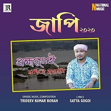 Brahmaputroi Bhangile Mothauri - Single