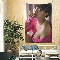 【2021新款】篠崎愛(しのざきあい 、Shinozaki Ai) ポスター 壁掛け 背景布 インテリア 壁飾り 部屋 ギフト 布製 装飾用品 90*60in
