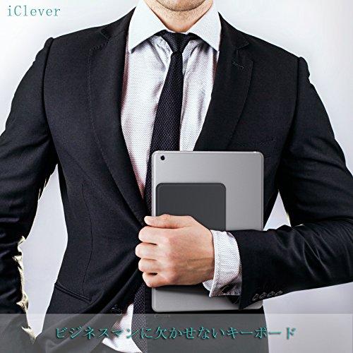 iClever(アイクレバー)『IC-BK06』
