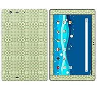 igsticker Qua tab PZ LGT32 全面スキンシール タブレット tablet LGエレクトロニクス シール ステッカー ケース 保護シール 背面 050626