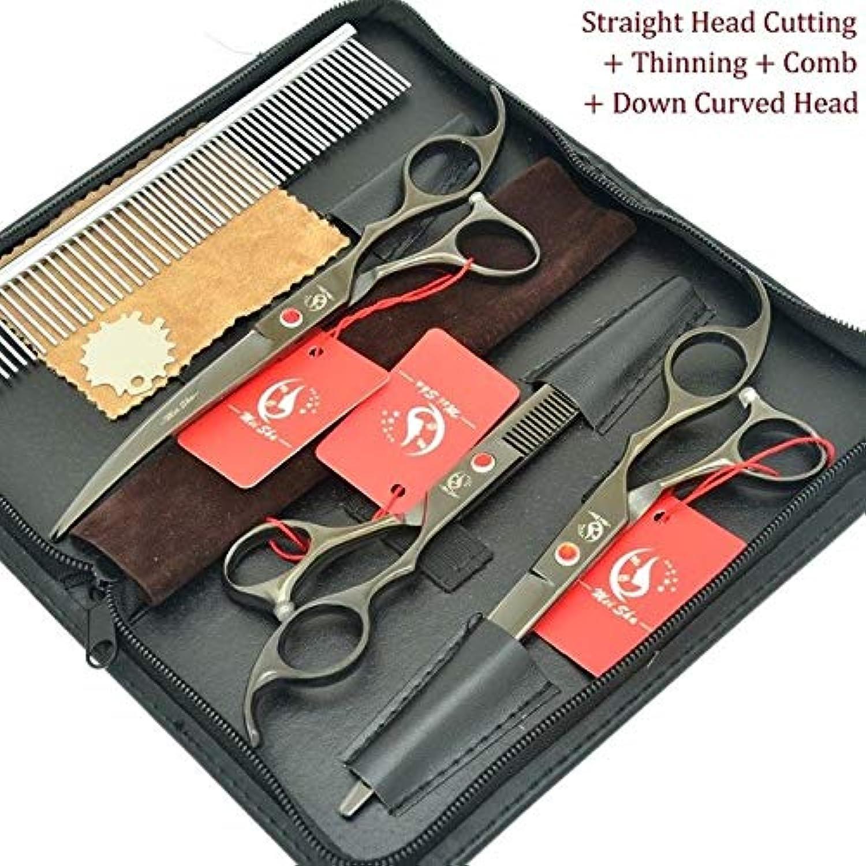 Shoppy Star  6.5Inch Meisha JP440C Dog Thinning Shears Trimming Tool Black 7.0Inch Pet Grooming Scissors Animals Hair Cutting Tool HB0131  HB0129 with Bag