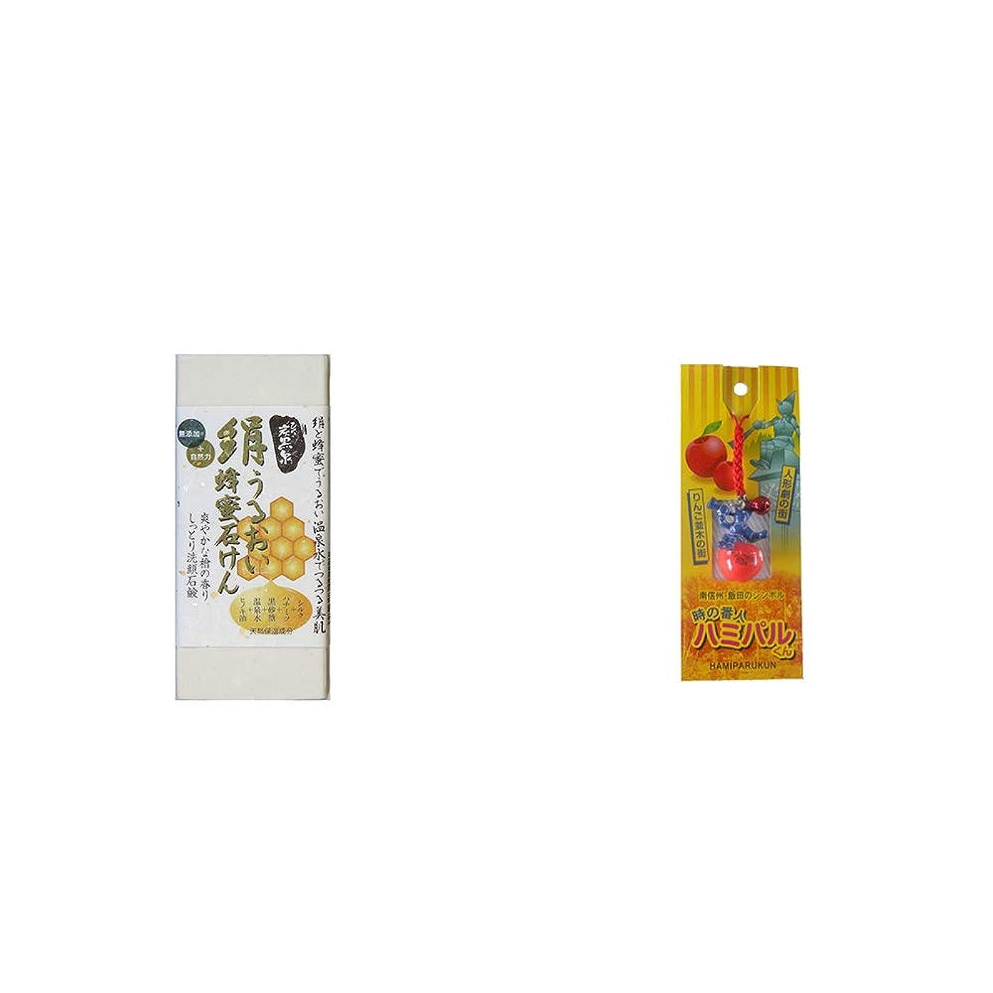 始まりページェント見て[2点セット] ひのき炭黒泉 絹うるおい蜂蜜石けん(75g×2)?信州?飯田のシンボル 時の番人ハミパルくんストラップ