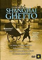 Shanghai Ghetto [DVD] [Import]