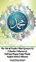 The Tale of Prophet Dhul-Qarnayn AS (Iskandar Zulkarnaen) And Gog Magog (Yajuj Majuj) English Edition Ultimate