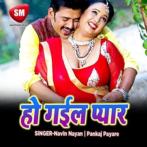 Navin Nayan & Pankaj Payare