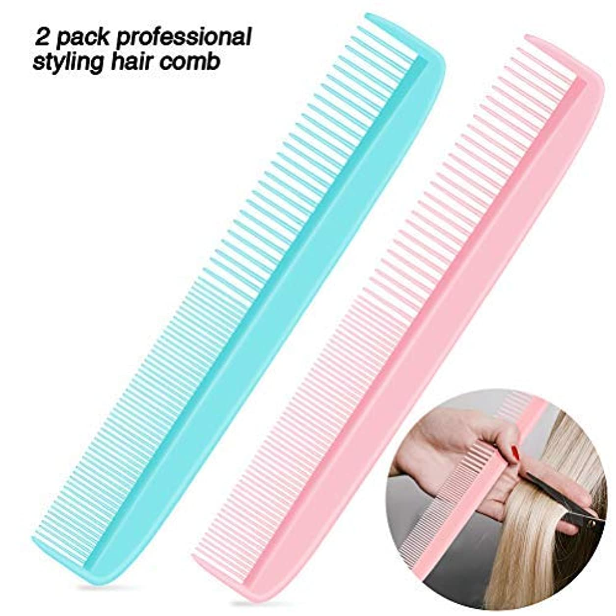 強大な豆クスコ2 Pack Anti-static Professional Styling Comb Hairdresser Barber Comb - 7 Inch Coarse/Fine Tooth Rake Comb [並行輸入品]
