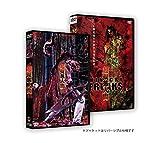 超擬態人間 ディレクターズ・カット DVD[DVD]