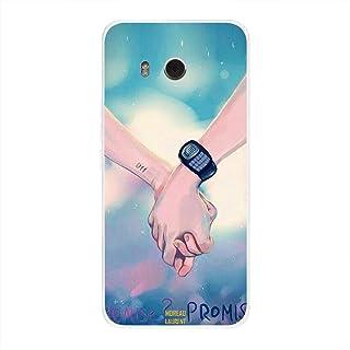 HTC U11 Case Cover Promise, Moreau Laurent Premium Phone Covers & Cases Design