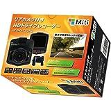 三友商事 リアカメラ付ドライブレコーダー MI-DVR720RC